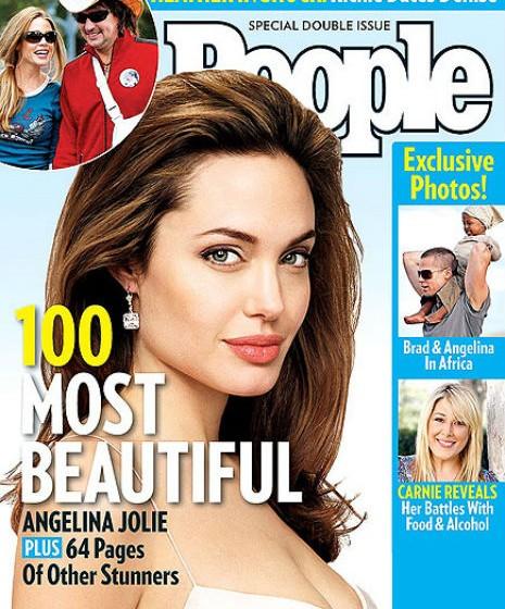 Angelina Jolie, 2006.
