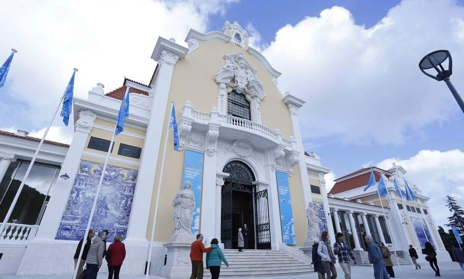 Pavilhão Carlos Lopes