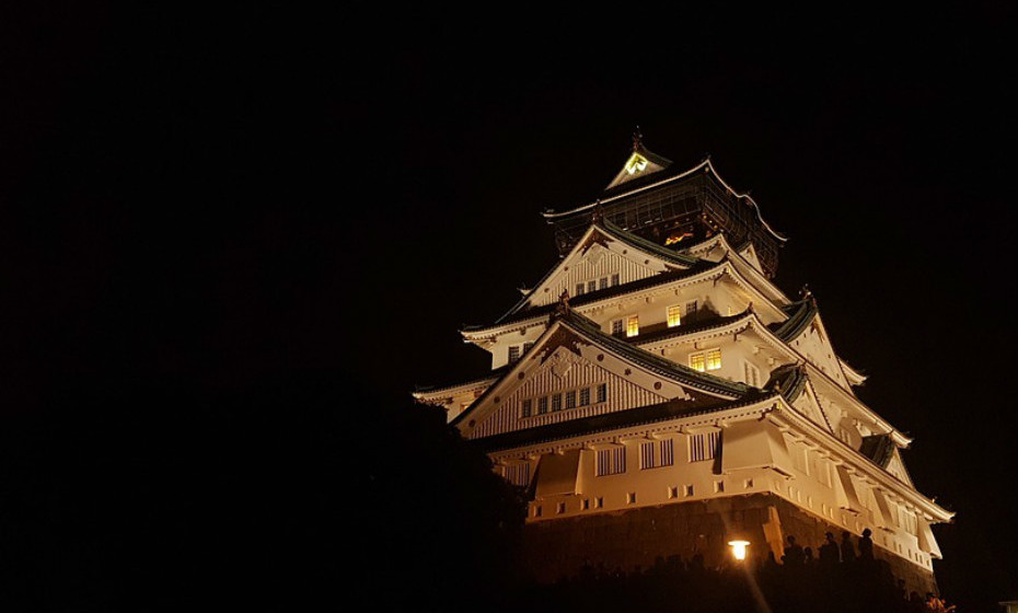 5. Osaka
