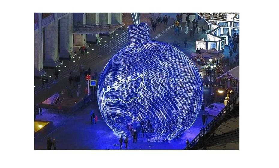 A maior escultura em luzes LED apresentou-se em Moscovo, na Rússia, em 2015. Tinha 23.120 luzes LED que mudavam de cor.