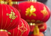 A 25 de janeiro de 2020 começa o Ano Novo Chinês, sendo este o ano do rato, o primeiro animal do zodíaco chinês. Conta a lenda que Buda convidou os animais para uma festa e apenas 12 apareceram. A cada um foi atribuído um ano e assim nasceu o horóscopo chinês. Saiba qual é o seu.