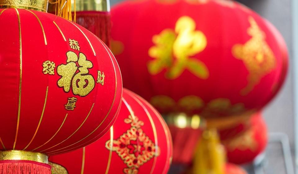 A 5 de fevereiro de 2019 começa o Ano Novo Chinês, sendo este o ano do porco. Conta a lenda que Buda convidou os animais para uma festa e apenas 12 apareceram. A cada um foi atribuído um ano e assim nasceu o horóscopo chinês. Saiba qual é o seu.
